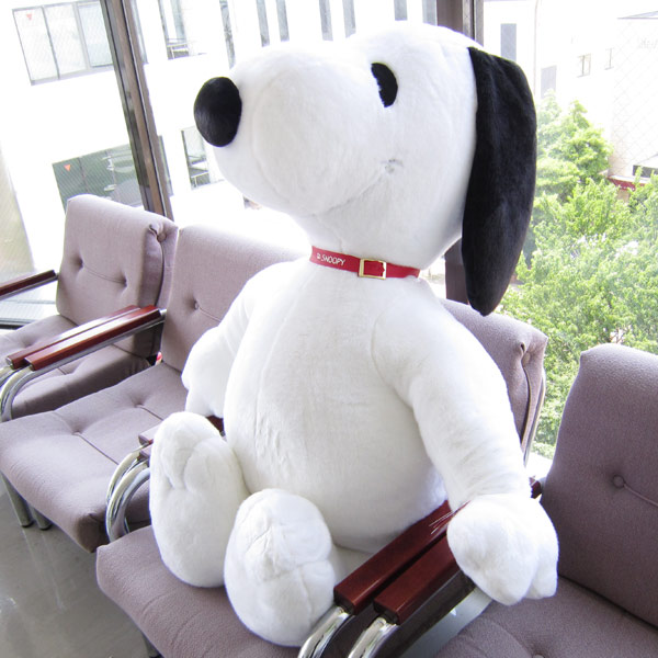 Perfect World Tokyo Extra Large Snoopy Standard 5l Snoopy Stuffed