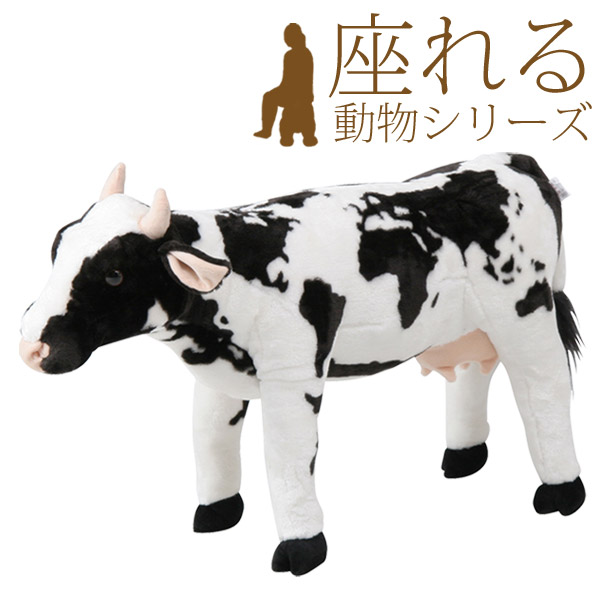 Extra Large Stuffed Toy Order Product Around Three Weeks Including The Stuffed Animal Cow Cow うし World Map Sewing To Be Able To Sit Down