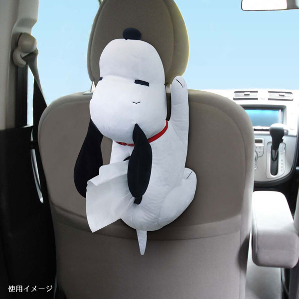 Snoopy tissue cover (tissue case) SNOOPY car article