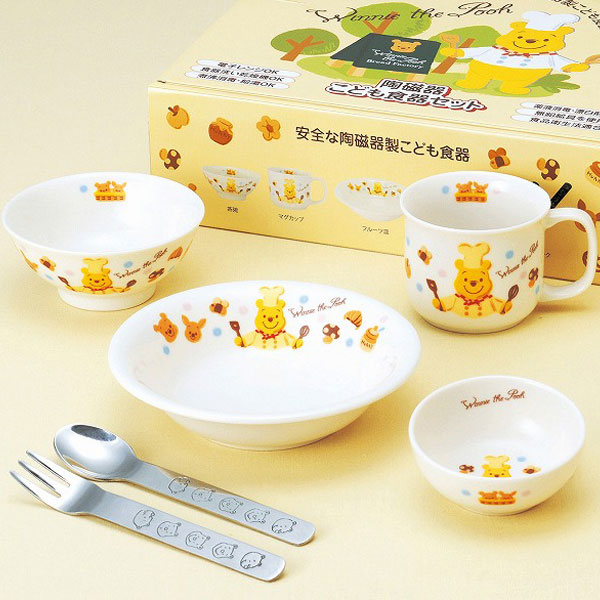Perfect World Tokyo Kitchen Article Made In Pooh Child Tableware