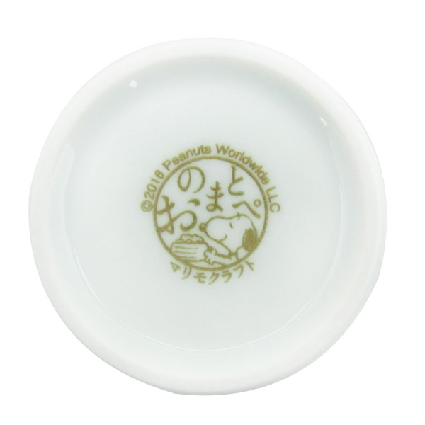 World Kitchen Coupon: PERFECT WORLD TOKYO: It Is A Gift Present In Product Made
