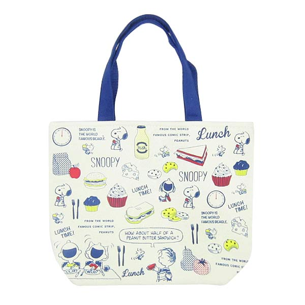 Find A Favorite Lunch Bag Is This