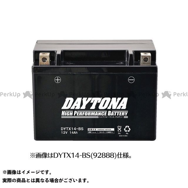 送料無料 DAYTONA 汎用 バッテリー関連パーツ メンテナンスフリー(MF)バッテリー DYT7B-4