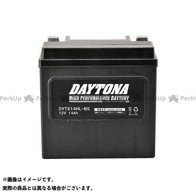 送料無料 DAYTONA ハーレー汎用 バッテリー関連パーツ メンテナンスフリー(MF)バッテリー ハーレーダビッドソン用 DYTX14HL-BS