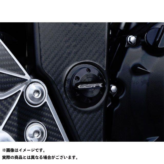 【エントリーでポイント10倍】送料無料 EUスズキ GSR750 スライダー類 GSR750 フレームプロテクションプラグ(11-14)