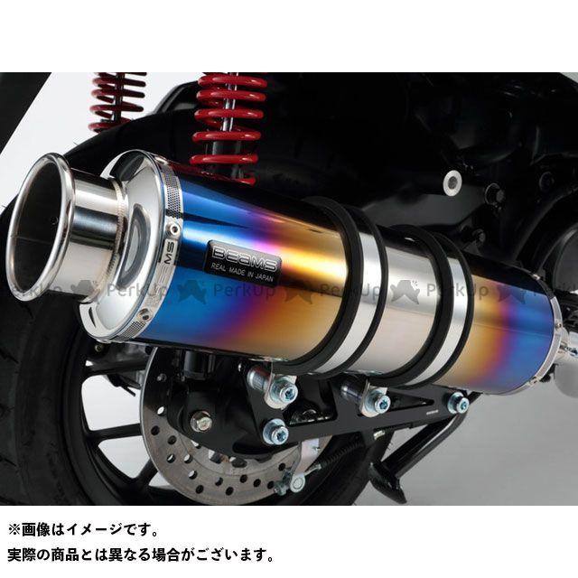 BEAMS フォーサイト マフラー本体 SS400 マフラー サイレンサー:ヒートチタン ビームス