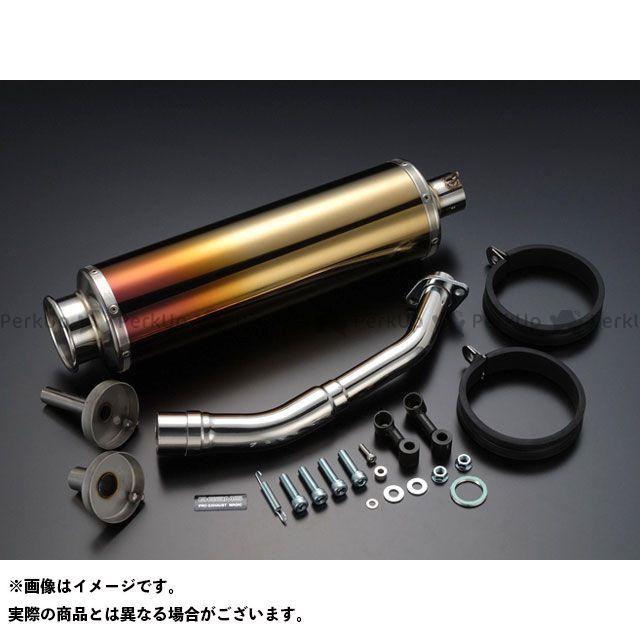 BEAMS PS250 マフラー本体 SS400 マフラー サイレンサー:チタンII ビームス