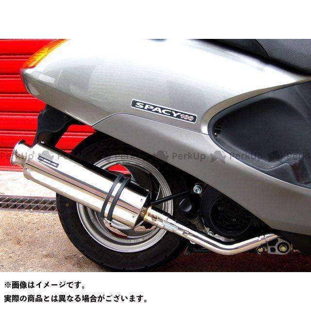 BEAMS スペイシー100 マフラー本体 SS300 マフラー サイレンサー:ソニック ビームス
