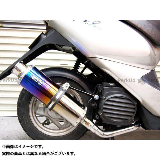 BEAMS スマートディオ マフラー本体 SS300 マフラー サイレンサー:チタン ビームス