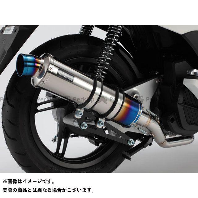 【エントリーで更にP5倍】BEAMS PCX150 マフラー本体 R-EVO SP(JMCA認定) サイレンサー サイレンサー:チタン ビームス