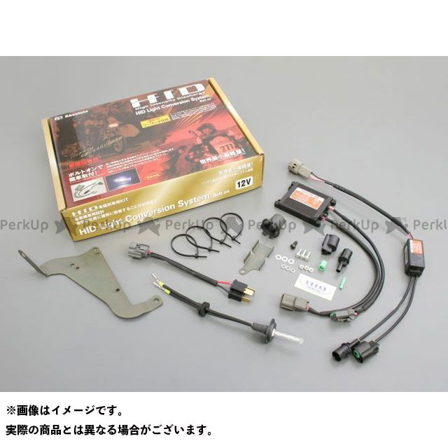 【無料雑誌付き】Absolute CBR1100XXスーパーブラックバード ヘッドライト・バルブ HIDヘッドライトボルトオンキット (LO)H7 色温度:4300K アブソリュート