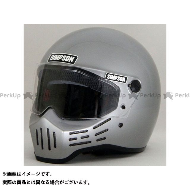 シンプソン SIMPSON フルフェイスヘルメット MODEL30 ヘルメット シルバー 58cm