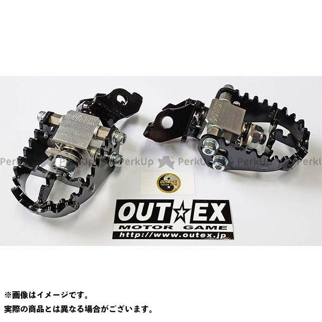 【無料雑誌付き】OUTEX ステップ F-PEGワイドモタードレース YAMAHA アウテックス