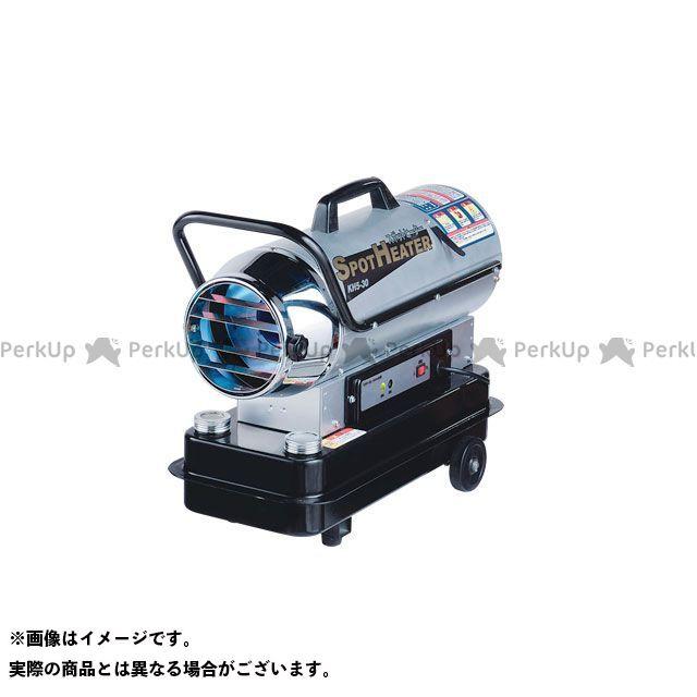 NAKATOMI 作業場工具 スポットヒーター(60HZ) ナカトミ