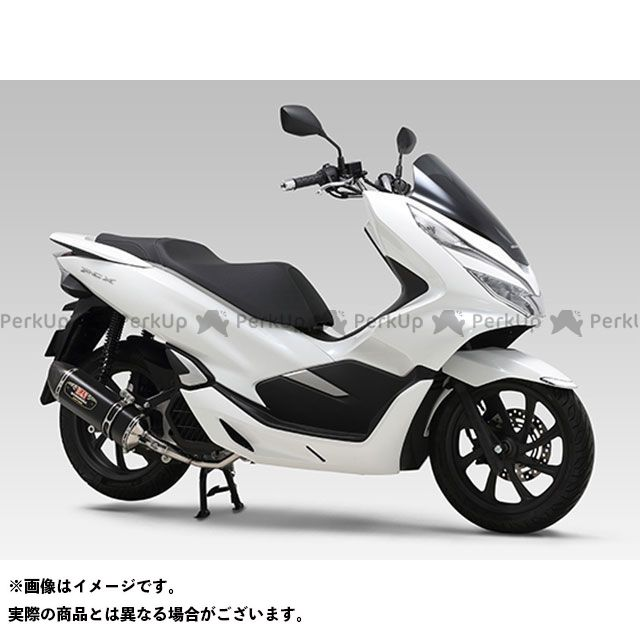 【エントリーで最大P23倍】YOSHIMURA PCX125 マフラー本体 機械曲 R-77S サイクロン カーボンエンド EXPORT SPEC 政府認証 SMC ヨシムラ