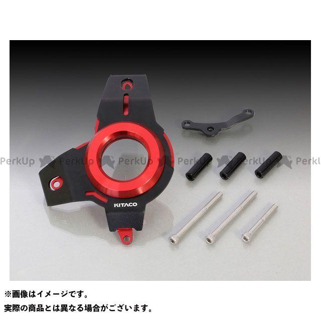 送料無料 KITACO グロム モンキー125 エンジンカバー関連パーツ Lクランクケースカバー(レッド)