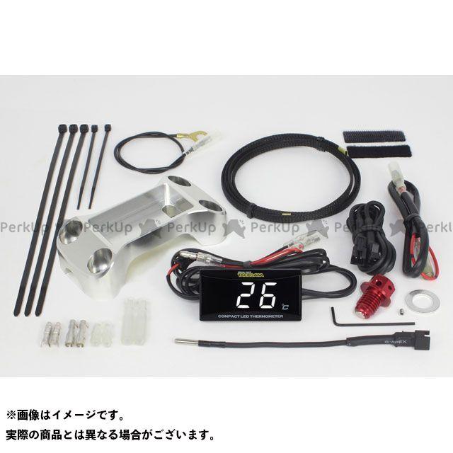 【エントリーで最大P23倍】TAKEGAWA グロム モンキー125 温度計 コンパクトLEDサーモメーターキット(シルバー) SP武川