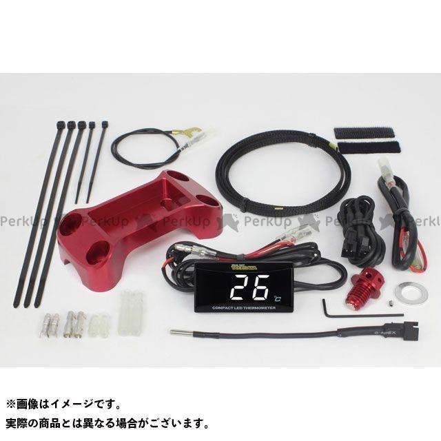 【エントリーで最大P23倍】TAKEGAWA グロム モンキー125 温度計 コンパクトLEDサーモメーターキット(レッド) SP武川