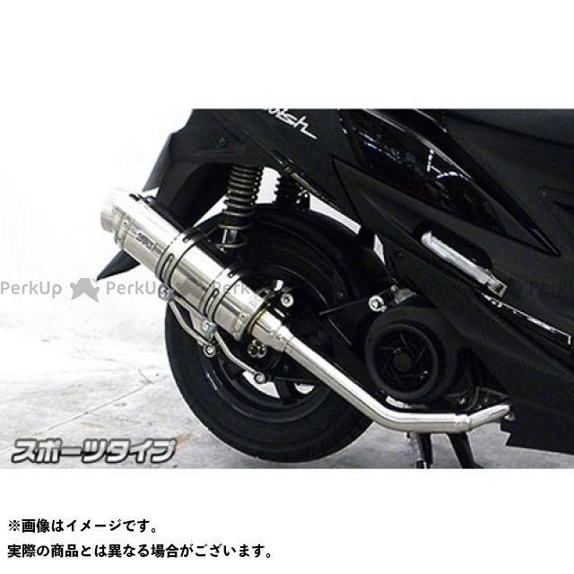 WirusWin スウィッシュ マフラー本体 スウィッシュ(2BJ-DV12B)用 ロイヤルマフラー スポーツタイプ オプションC ウイルズウィン