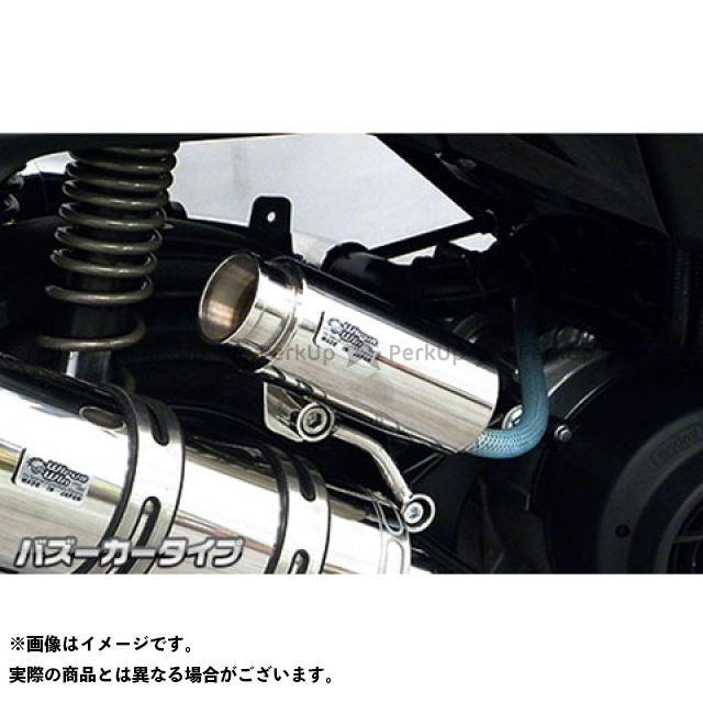 ウイルズウィン 爆安 WirusWin 燃料 オイル関連パーツ エンジン 未使用 無料雑誌付き スウィッシュ 2BJ-DV12B バズーカータイプ ブリーザーキャッチタンク 用