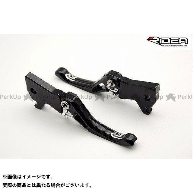 【特価品】RIDEA エヌマックス155 エヌマックス125 レバー 3Dショートノブアジャストブレーキレバー 左右セット(ブラック) リデア