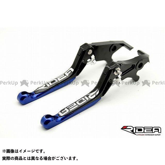 送料無料 RIDEA GSX-R125 GSX-S125 レバー 3Dスライド延長式ノブアジャストブレーキレバー 左右セット(レバー本体:ブラック) ブルー