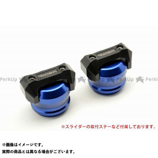 送料無料 RIDEA ニンジャ1000・Z1000SX スライダー類 フレームスライダー スタンダードタイプ(ブルー)
