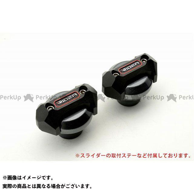 【特価品】RIDEA Z900 スライダー類 フレームスライダー メタリックタイプ(チタン) リデア