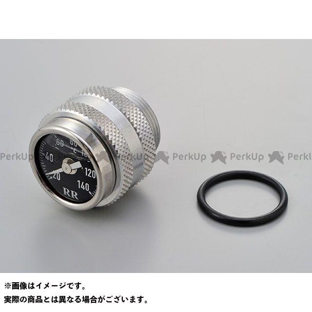 【エントリーでポイント10倍】 デイトナ W400 W650 W800 温度計 RRディップスティック温度計(ブラック)