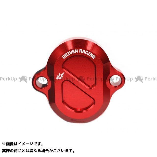 DRIVEN Z125 ドレスアップ・カバー KAWASAKI Z125用 バルブカバー(レッド) ドリブン