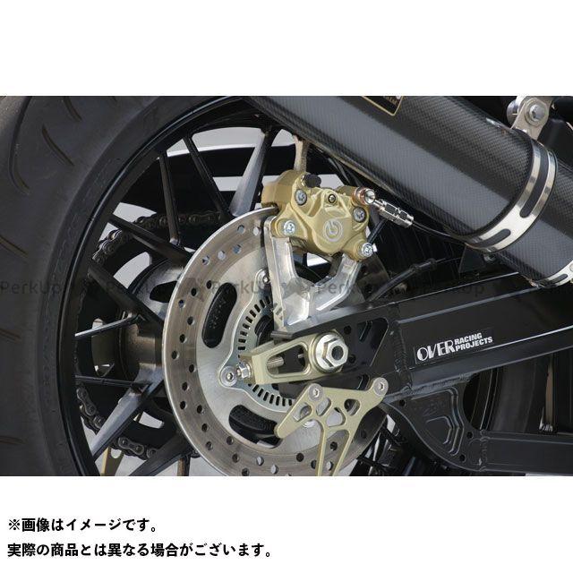 送料無料 OVER RACING Z900RS キャリパー Rキャリパーサポート ブレンボ2P用(シルバー)