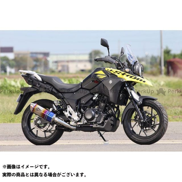 R's GEAR Vストローム250 マフラー本体 ワイバンリアルスペック スリップオン(チタンドラッグブルー) アールズギア