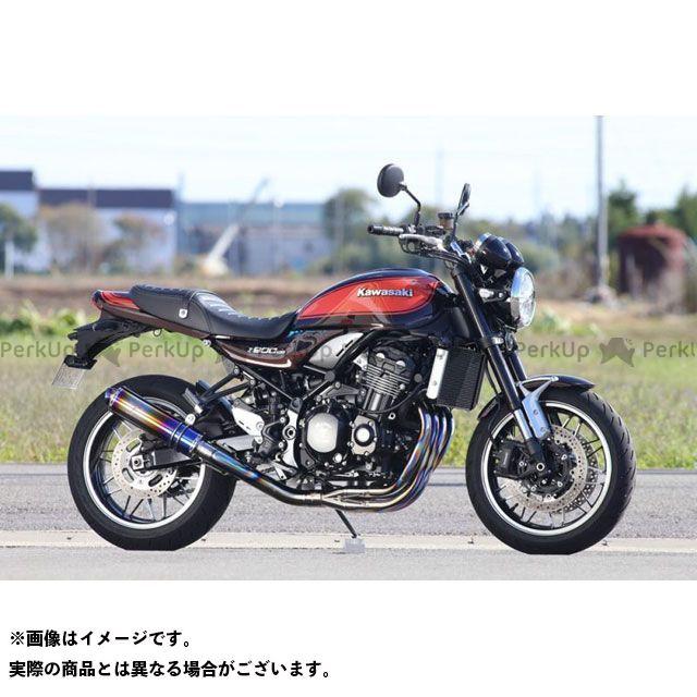 【エントリーで更にP5倍】R's GEAR Z900RS Z900RSカフェ マフラー本体 ワイバンクラシックR シングル Sタイプ(チタンドラッグブルー) アールズギア