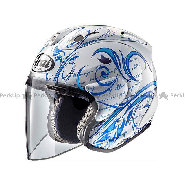 送料無料 アライ ヘルメット Arai ジェットヘルメット SZ-Ram4X STYLE(SZ-ラム4X・スタイル) ブルー 61-62cm