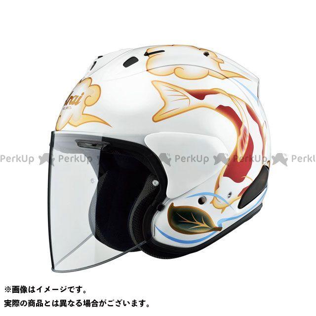 アライ ヘルメット Arai ジェットヘルメット 【東単オリジナル】 VZ-RAM(VZ-ラム) 錦鯉 ホワイト 54cm
