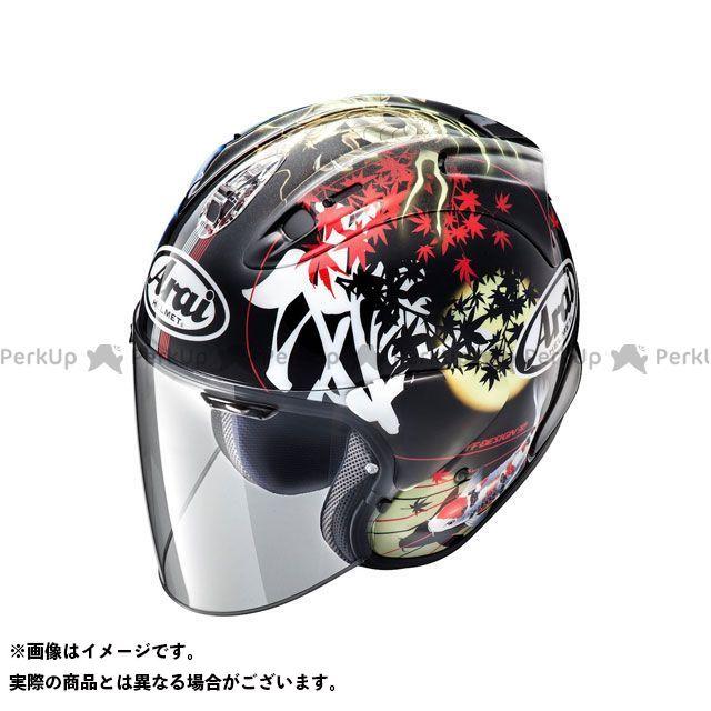 アライ ヘルメット Arai ジェットヘルメット VZ-RAM ORIENTAL2(VZ-ラム・オリエンタル2) 57-58cm