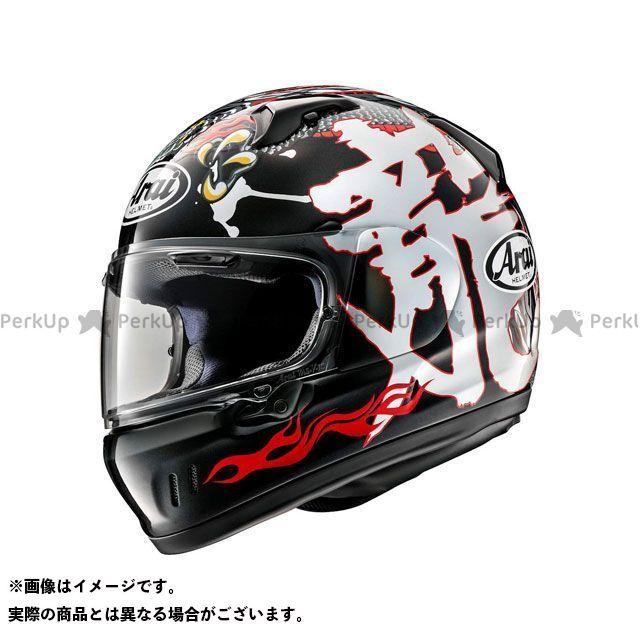 アライ ヘルメット Arai フルフェイスヘルメット XD DRAGON(XD・ドラゴン) 57-58cm