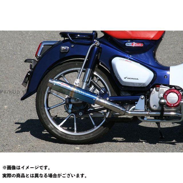 【エントリーで更にP5倍】アールピーエム スーパーカブC125 マフラー本体 80D-RAPTOR フルエキゾーストマフラー(ブルーチタン) RPM