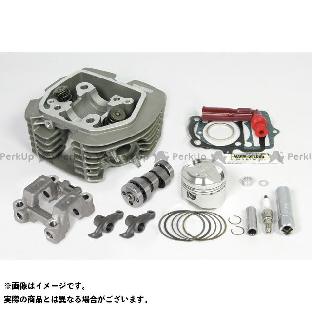 TAKEGAWA ボアアップキット スーパーヘッド(ステージ3)ヘッドキット100cc SP武川
