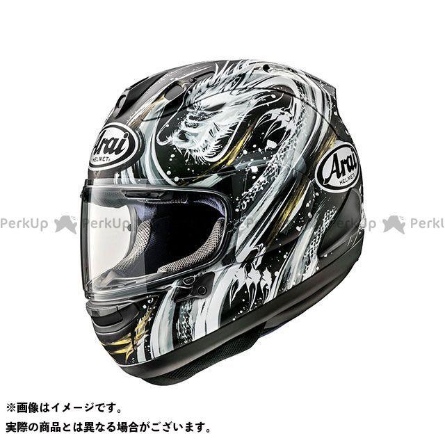 アライ ヘルメット Arai フルフェイスヘルメット RX-7X KIYONARI(キヨナリ) 57-58cm