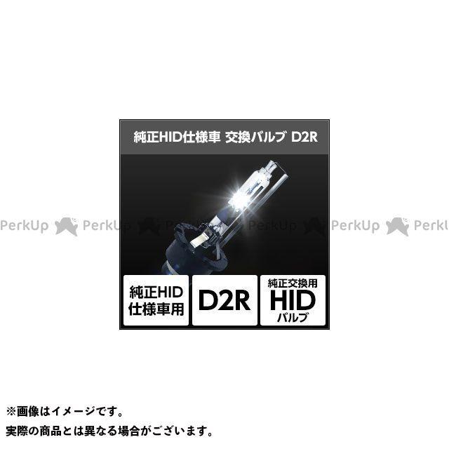 SPHERE LIGHT ライト・ランプ 純正HID交換用バルブD2R カラー:6000K スフィアライト