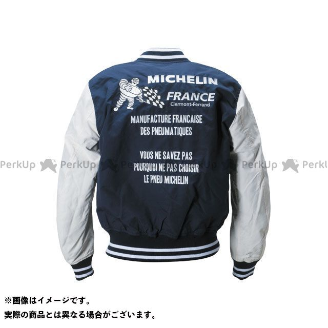 Michelin ジャケット 2019春夏モデル ML19101S アワードジャケット(ネイビー/アイボリー) 3XL ミシュラン