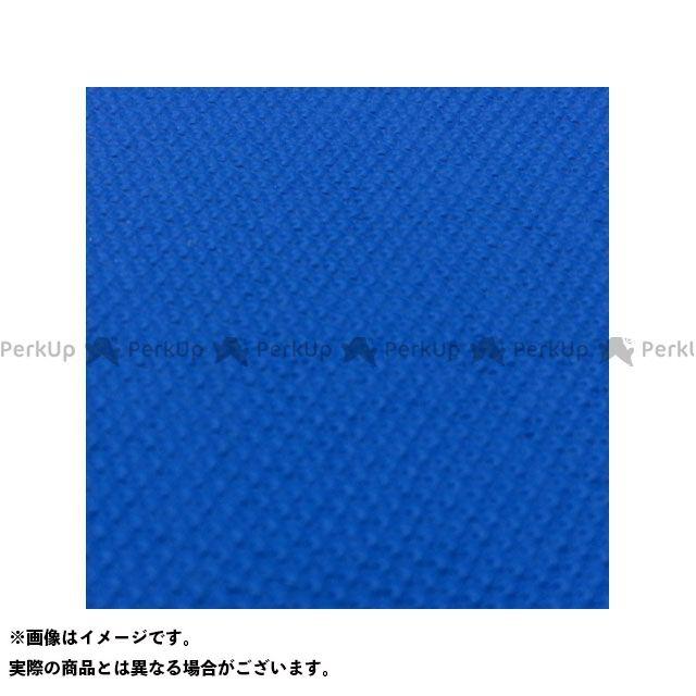 Grondement VTR250 シート関連パーツ 日本製シートカバー/VTR250(MC33)後期型FIモデル(08~17)【スベラーヌブルー】(張替) グロンドマン