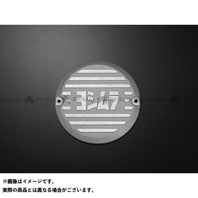 YOSHIMURA CB400フォア エンジンカバー関連パーツ アルミダイナモカバー(シルバー) ヨシムラ