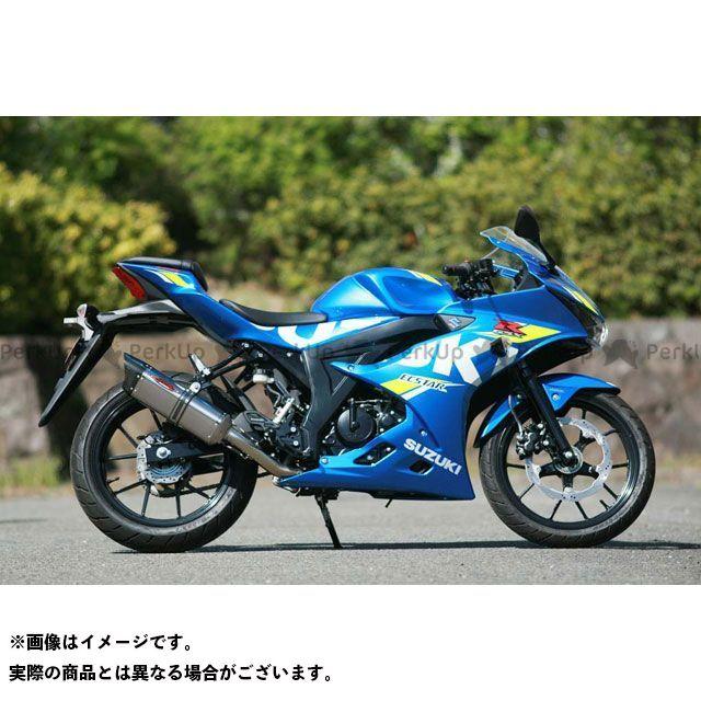 【エントリーで最大P23倍】STRIKER GSX-R125 マフラー本体 INTER MODEL POWER MINI フルEX OFF-Type B JMCA(チタンソリッド) ストライカー
