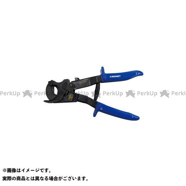 シグネット 切削工具 90945 ラチェット式ケーブルカッター 255mm  SIGNET