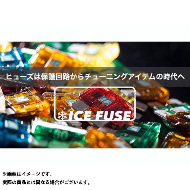 ICE FUSE Xマックス250 その他電装パーツ ICE FUSE FULL KIT アイスフューズ