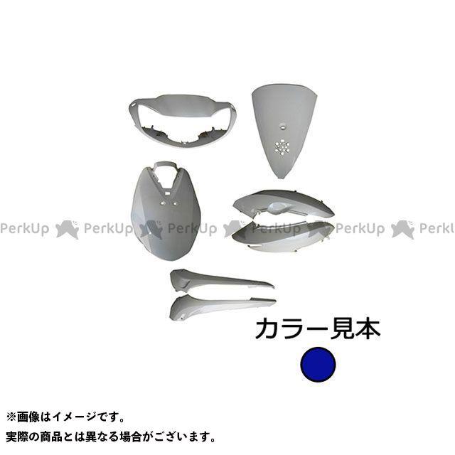 supervalue ディオ 外装セット 外装7点セット 4stディオ(AF62/68) パールジェミニブルー(PB-354P) スーパーバリュー