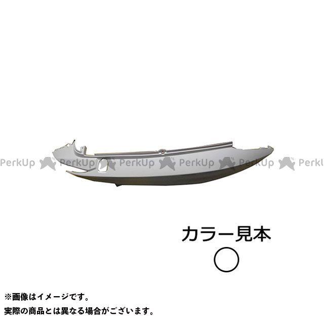 supervalue ディオ110 カウル・エアロ サイドカバー右 ディオ110(JF31) パールホワイト(NH-A20P) スーパーバリュー