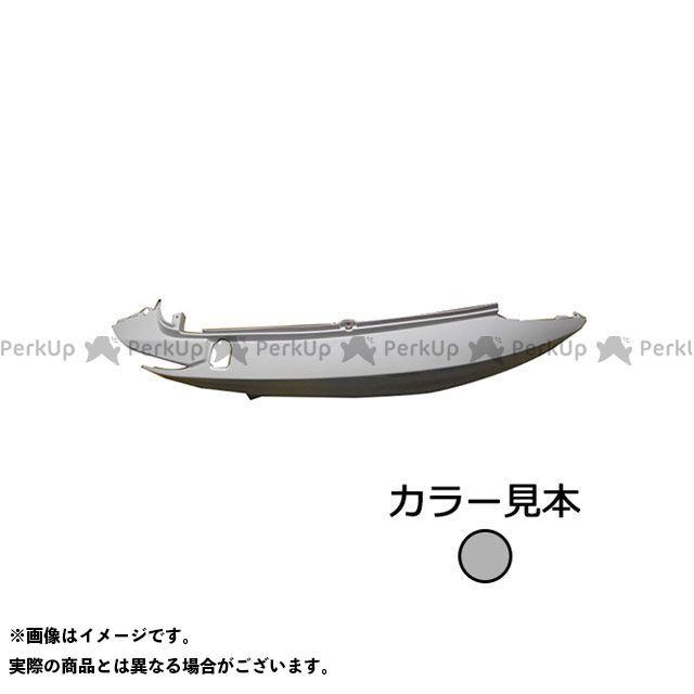 supervalue ディオ110 カウル・エアロ サイドカバー右 ディオ110(JF31) ボスグレーメタリック(NH-A21P) スーパーバリュー